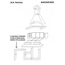 Ψησταριά προκάτ A.S. factory Δ50